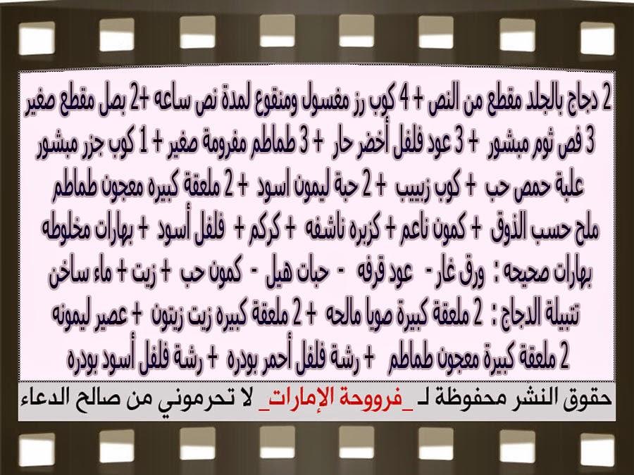 http://4.bp.blogspot.com/-4QrSBwVAsuA/VLo9fH5OP1I/AAAAAAAAFkM/JROreKpoSGM/s1600/3.jpg