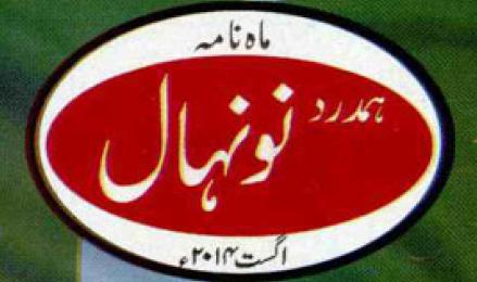 http://books.google.com.pk/books?id=Q9FjBAAAQBAJ&lpg=PA1&pg=PA1#v=onepage&q&f=false