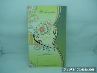 Contoh Undangan Pernikahan Softcover