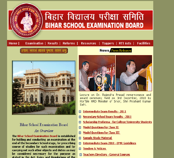 Bihar Board Website URL Collections At A Place