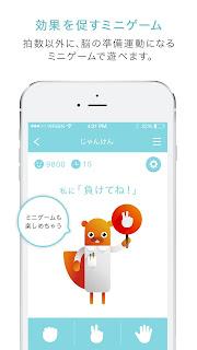 https://myalo-app.com/LP/