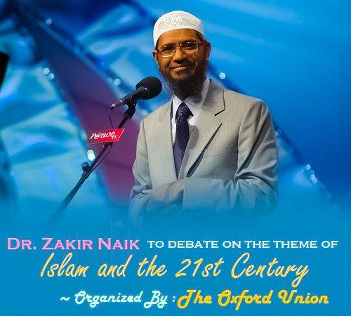 dr zakir naik lectures in english pdf