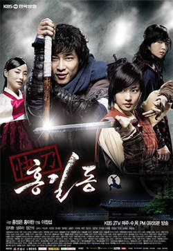 Subtitle Indonesia Hong Gil Dong