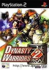 Free Download Games Dynasty Warriors II PCSX2 ISO Untuk Komputer Full Version ZGASPC