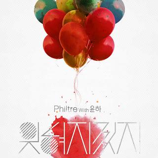 Philtre (필터) - Philtre : Scene # 1