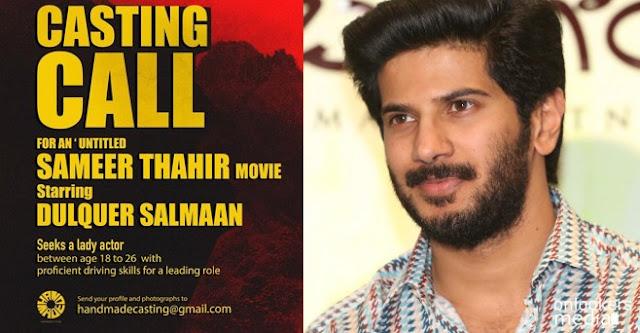 Casting call dulquar movie