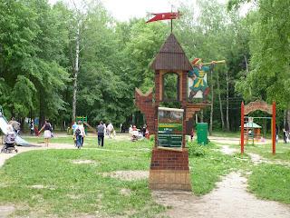 Комсомольский парк, детская площадка