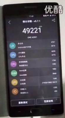 OnePlus-2-Antutu-Benchmark-Score