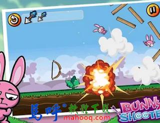 Bunny Shooter APK / APP Download、Bunny Shooter Android APP 下載,好玩的手機遊戲 APP 下載