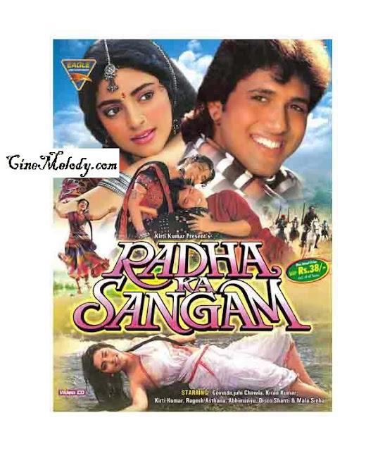 Radha Ka Sangam  1992
