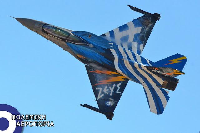 Αεροπορική επίδειξη αεροσκάφους F-16 στην Αλεξανδρούπολη