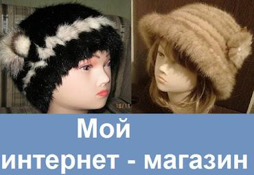 Мир увлечений от Милы Федюковой