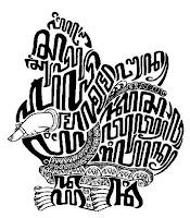 Mengingat Kembali Aksara Jawa, aksara jawa, cara menulis aksara jawa, angka jawa, bahasa jawa