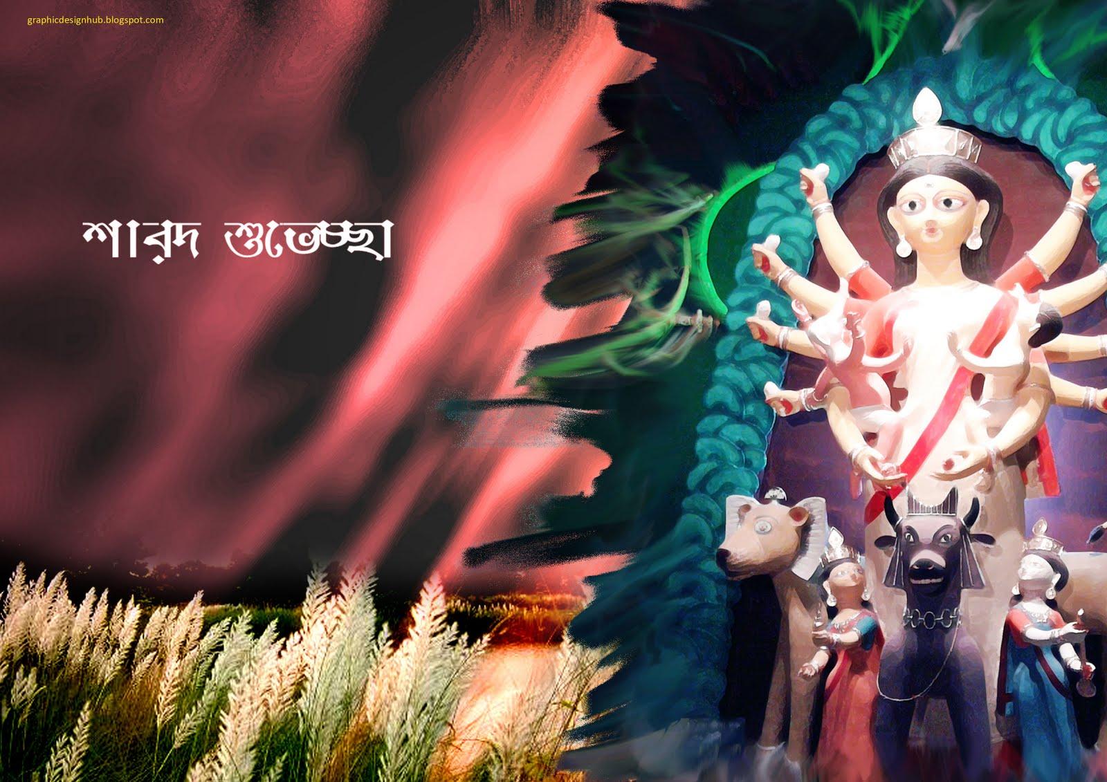 http://4.bp.blogspot.com/-4TJU7tS-WPY/Tnse-GTujTI/AAAAAAAAAVo/2jCnl5bkYAw/s1600/durga+puja+2011.jpg