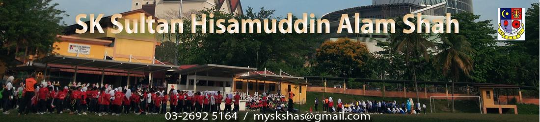 SK Sultan Hisamuddin Alam Shah