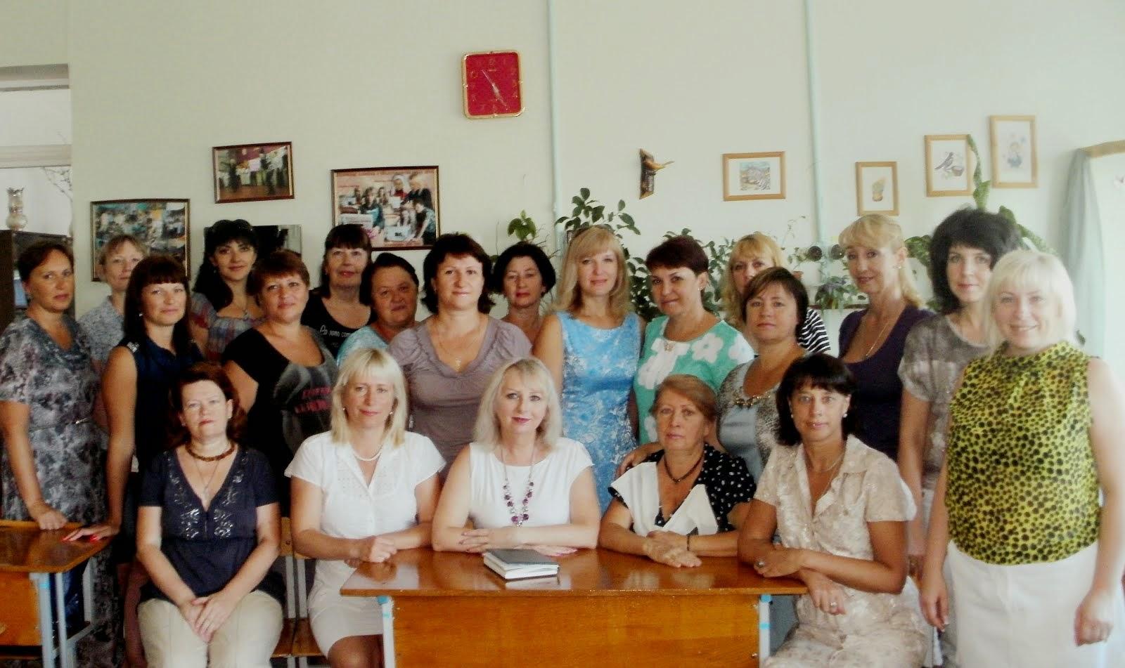 Серпнева зустріч вчителів обслуговуючої праці