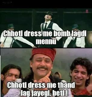Alok Nath Funny Sanskar