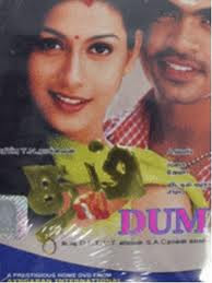 Dum (2003) - Tamil Movie