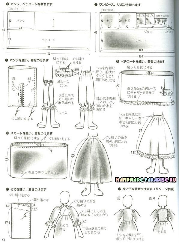 Самые красивые текстильные куклы