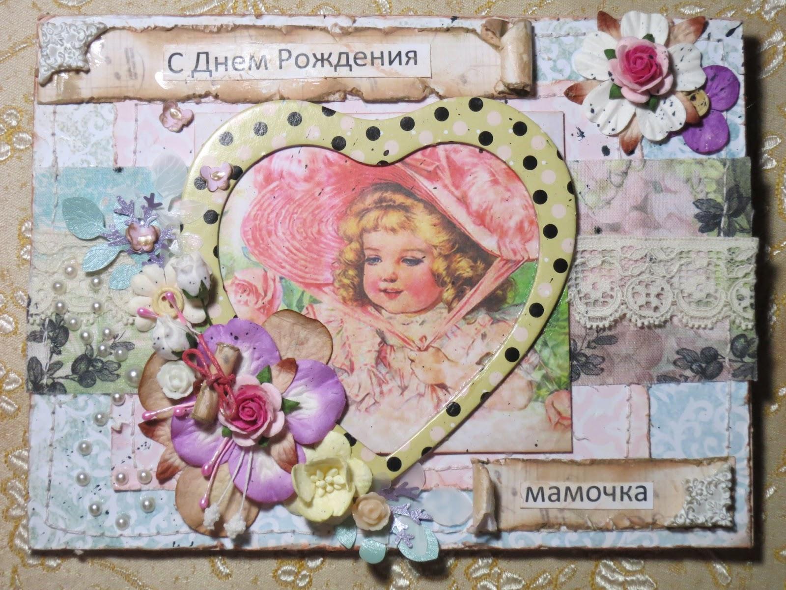 Поздравления и красивые открытки с днем рождения маме от 16