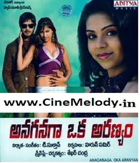 Anaganaga Oka Aranyam  Telugu Mp3 Songs Free  Download  2009