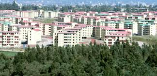 Addis Ababa City Administration 8th Round Condominium Houses Winners