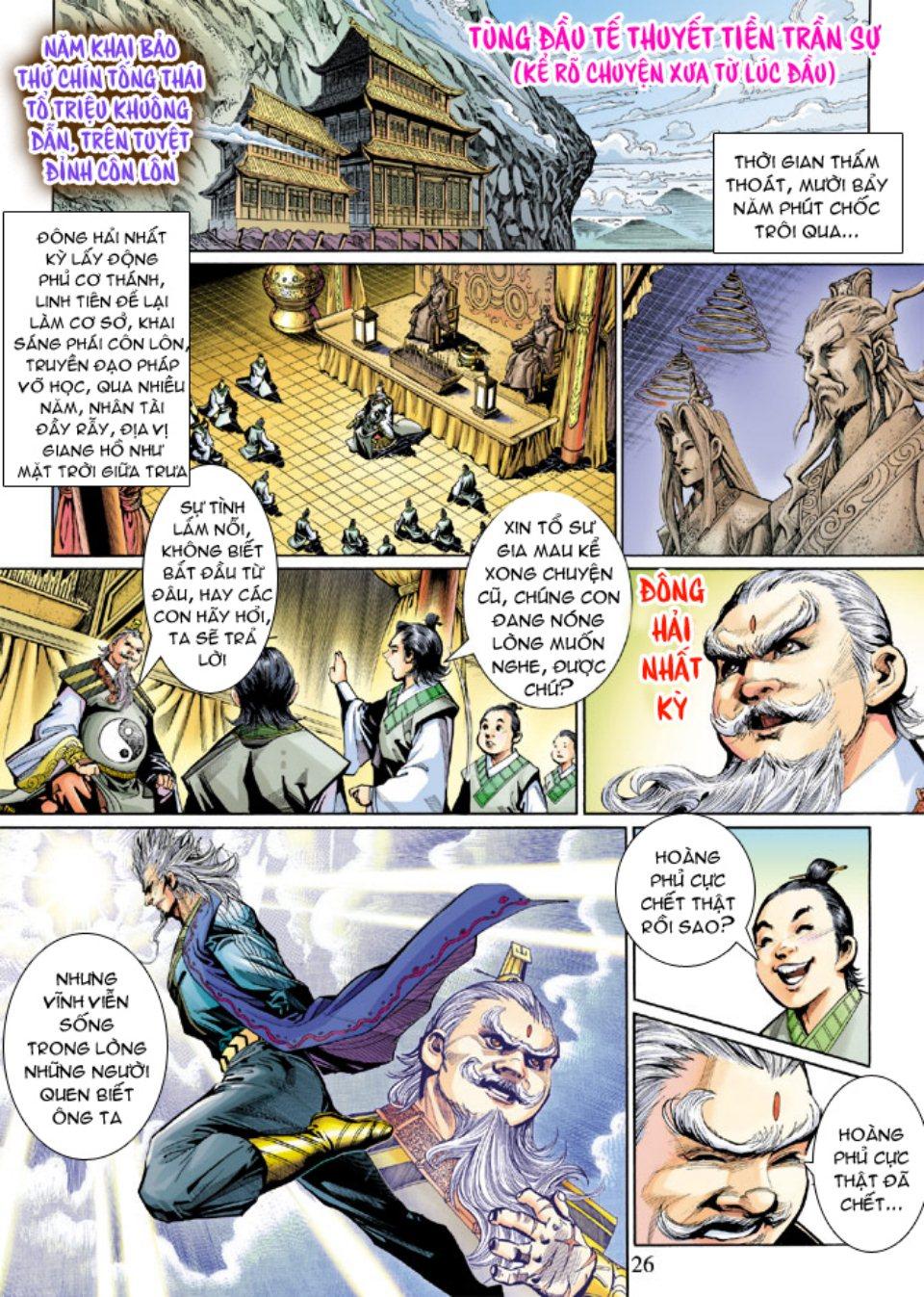 Thiên Tử Truyền Kỳ 5 - Như Lai Thần Chưởng chap 214 - Trang 25