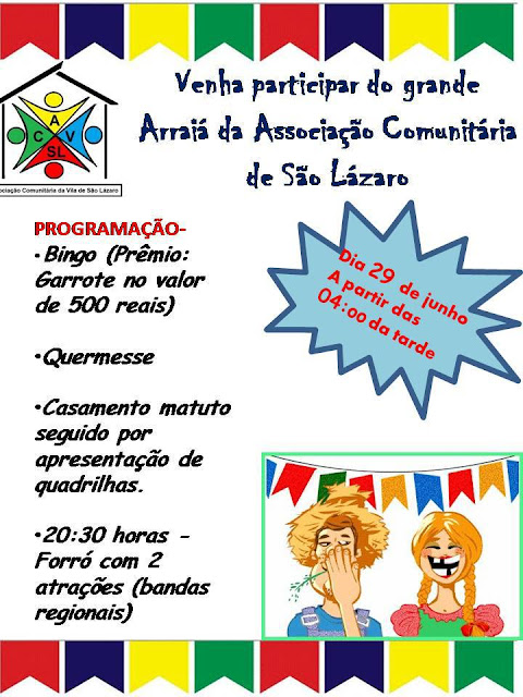 Arraiá da Associação Comunitária de São Lázaro