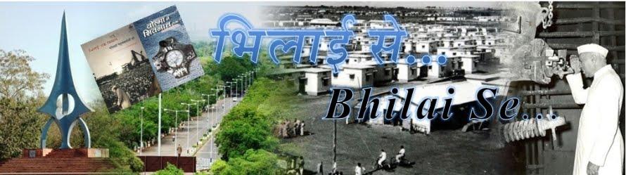 bhilaise