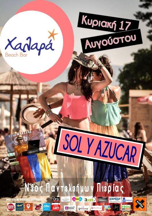 oi-sol-y-azucar-sto-xalara-beach-bar-kyriaki-17-avgoystou
