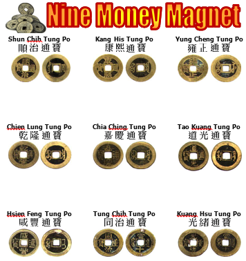 Image gallery lucky symbols for money - Attractive feng shui interiors bring love prosperity ...