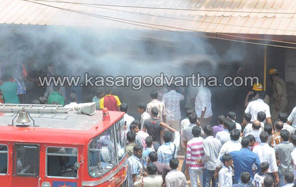Mangalore, Fire, Shop, Fire Force, National, B.C. Road, Kasaragod Vartha, Kerala, Kerala News, International News, National News, Gulf News, Health News, Educational News, Business News, Stock News, Gold News.