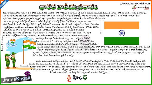 essay colours india