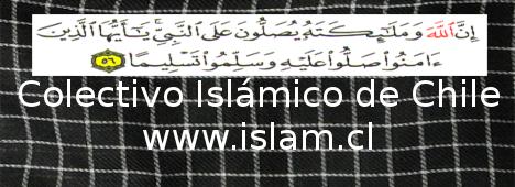 - Islam.cl - www.islam.cl - Noticias de la Comunidad Islámica de Chile