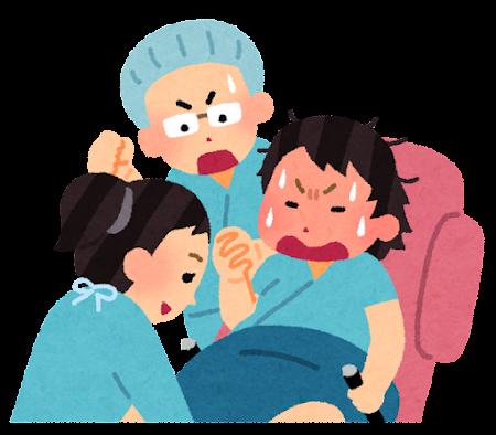 出産のイラスト