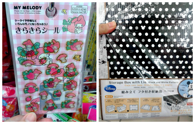 daiso-stickers-storage-box