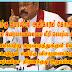 தமிழர் பொலிஸ் அதிகாரத்தை கோரக்கூடாது,மோடியும் எல்லைமீறக்கூடாதாம்