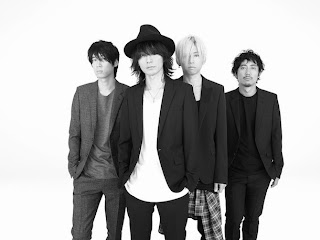 Bump Of Chicken Fighter (ファイター) Lyrics