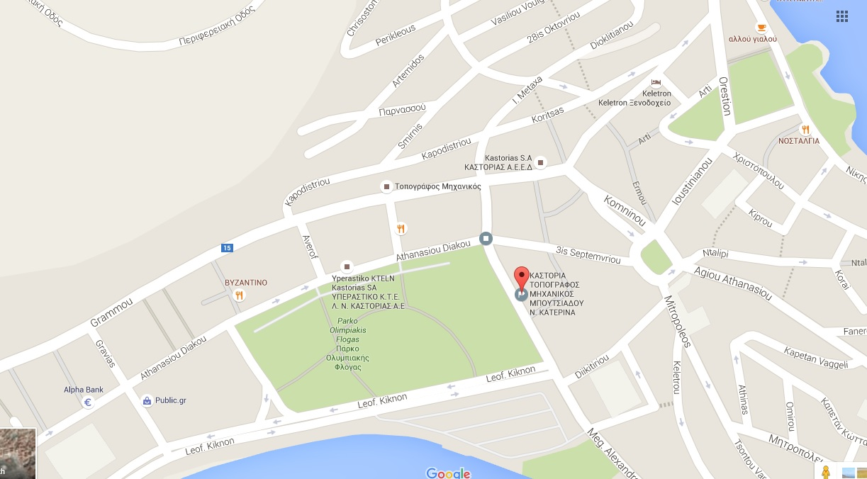 Διεύθυνση