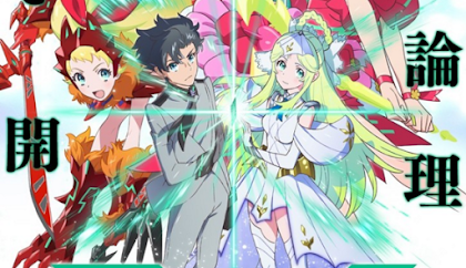 Luck & Logic Episódio 5, Luck & Logic Ep 5, Luck & Logic 5, Luck & Logic Episode 5, Luck e Logic Episódio 5, Luck e Logic ep 5, Luck e Logic 5, Assistir Luck & Logic Episódio 5, Assistir Luck & Logic Ep 5, Luck & Logic Anime Episode 5, Luck & Logic Download, Luck & Logic Anime Online, Luck & Logic Online, Todos os Episódios de Luck & Logic, Luck & Logic Todos os Episódios Online, Luck & Logic Primeira Temporada, Animes Onlines, Baixar, Download, Dublado, Grátis