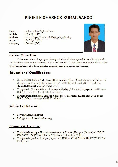 Extracurricular resume