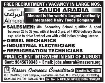Study refrigeration engineering jobs