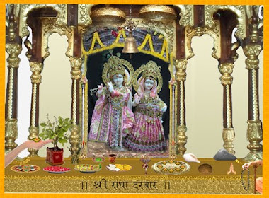 Shri Radha Temple