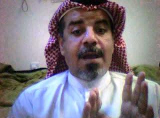 تبرعوا لإطلاق سراح الناشط البحريني قاهر المجوس ( ظافر الزياني )