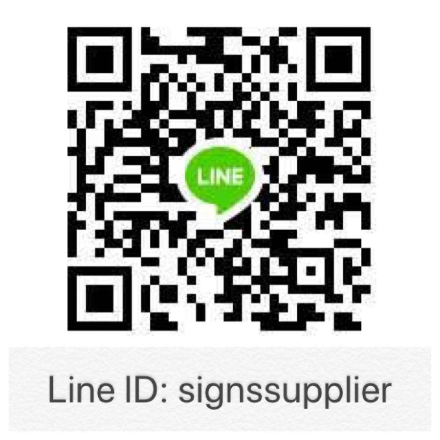 Line: สแกนเพื่อแอดไลน์