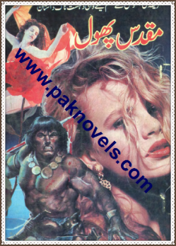 Muqaddas Phool amazing pdf novel