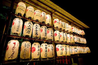 Yasaka Kyoto