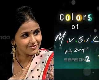 Smitha : Colors of Music -2