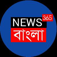 News 365 Bangla
