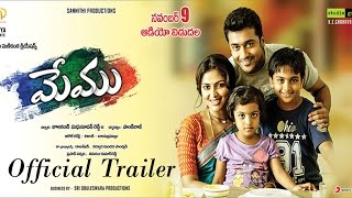 Memu – Official Trailer _ Suriya, Amala Paul _ Pandiraj